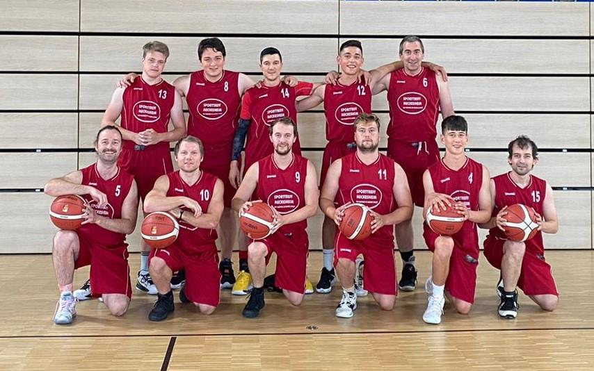 Basketball - Herren - Überragendes Auftaktspiel…!